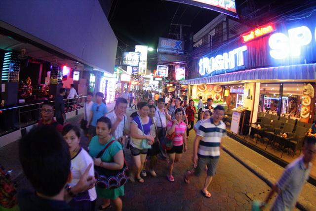 Dunia Malam Thailand   dhave.net