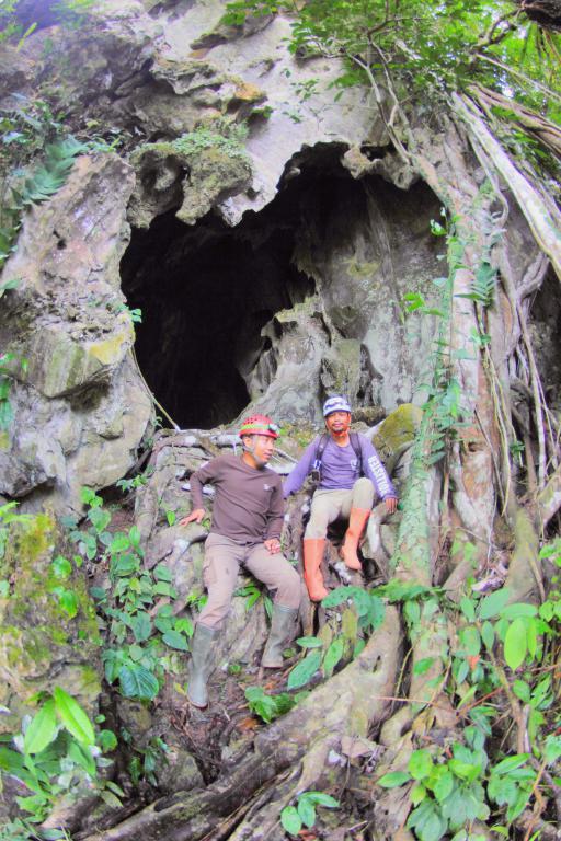 petak gua